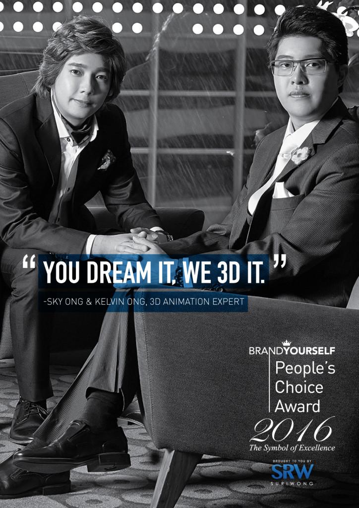 Sky Ong & Kelvin Ong